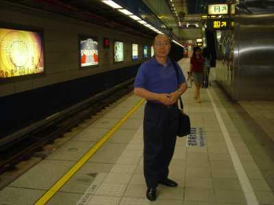 台湾地下鉄.jpg